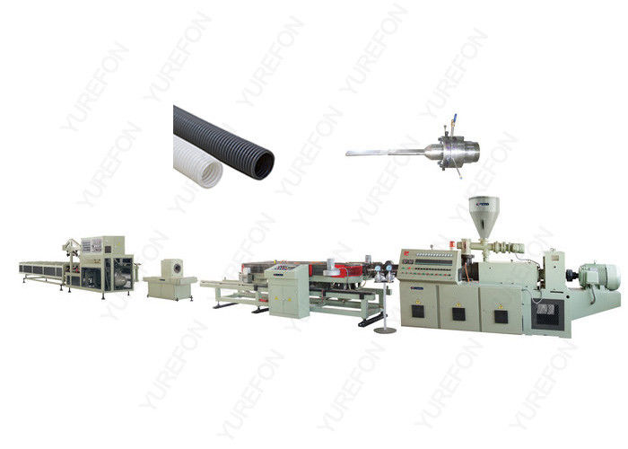 Single / Double Wall Plastic Pipe Extrusion Line For PP PE PVC High Speed Low Noise