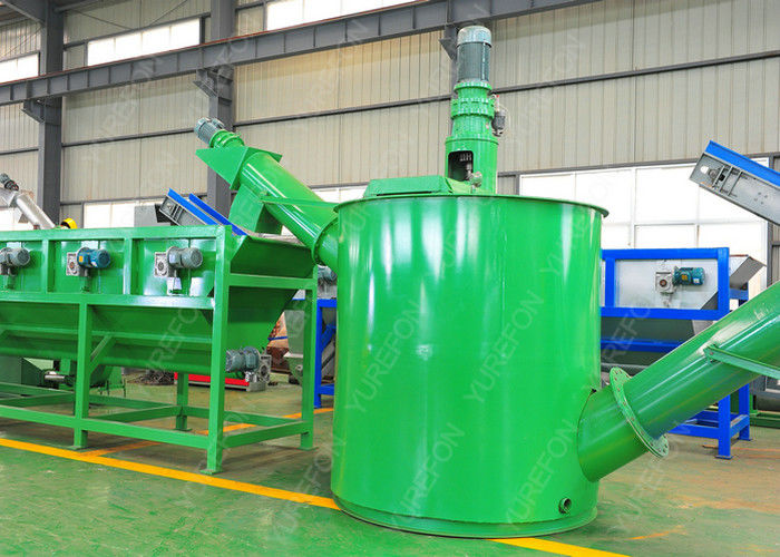 High Efficient HDPE Plastic Washing Recycling Machine With