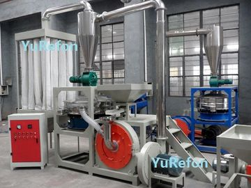Disc - Type Plastic Grinding Mill MF Series With Wind And Water Cooling System
