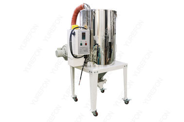 PE PP Stainless Hopper Vacuum Heating Plastic Dryer Machine Gas Atomization 160 L