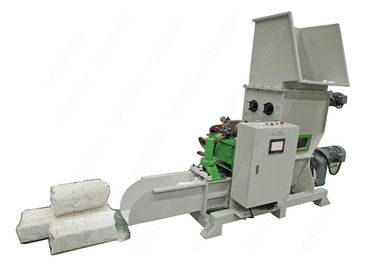 Compact Design Waste Eps Compactor Recycling Machine Cold Compaction Foam Densifiers